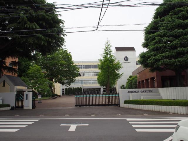 城北中学校・高等学校 | C.S.L. ...